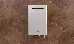 Outdoor Type Gas Water Heater H Series