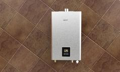 Forced Type Gas Water Heater Q24 S2A Series