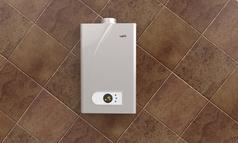 Balance Type Gas Water Heater HA Series