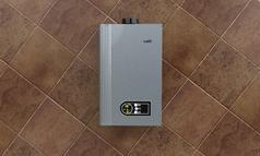 Balance Type Gas Water Heater G24 S6