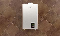 Balance Type Gas Water Heater G40 S2A