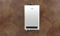 Balance Type Gas Water Heater G20-R